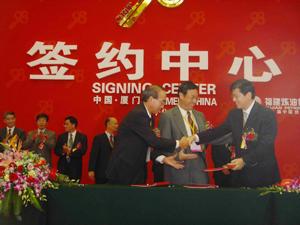 日本石川岛建机株式会社与中骏机电(香港)控股有限公司在第八届中国投资洽谈会上正式签约
