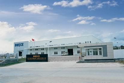 石川岛中骏(厦门)建机有限公司完成搬迁工作