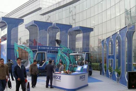 石川岛中骏(厦门)建机有限公司参加第8届北京国际工程机械展览与技术交流会圆满结束