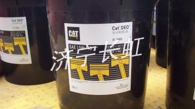 卡特发动机油15w-40