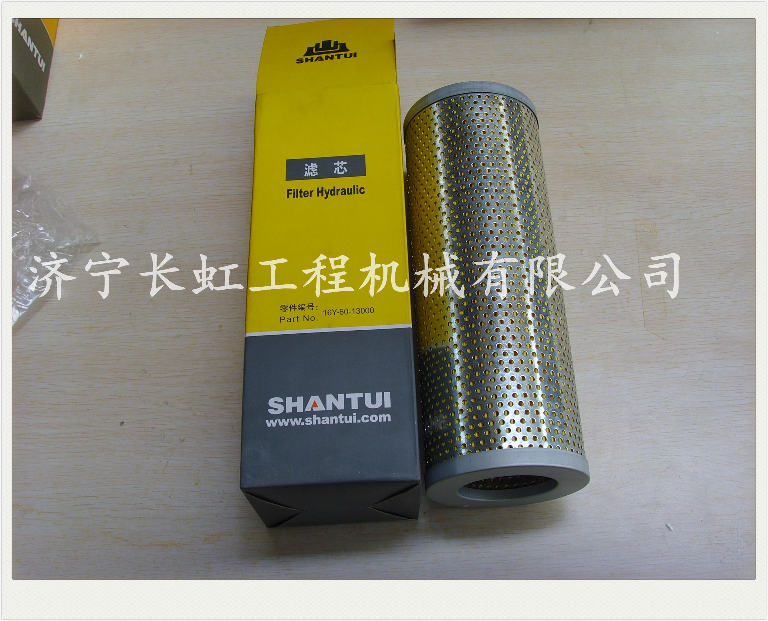 16Y-60-13000 滤芯