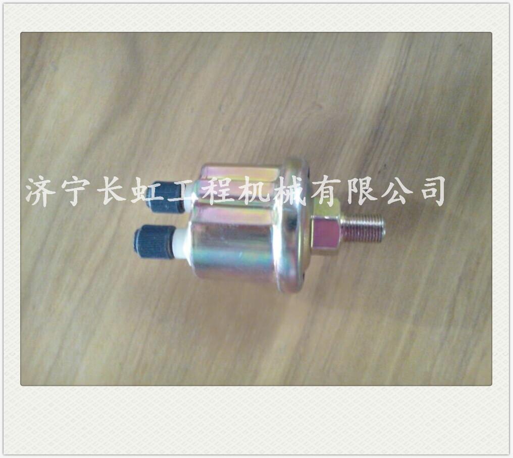 23Y-07D-0009A 机油压力传感器