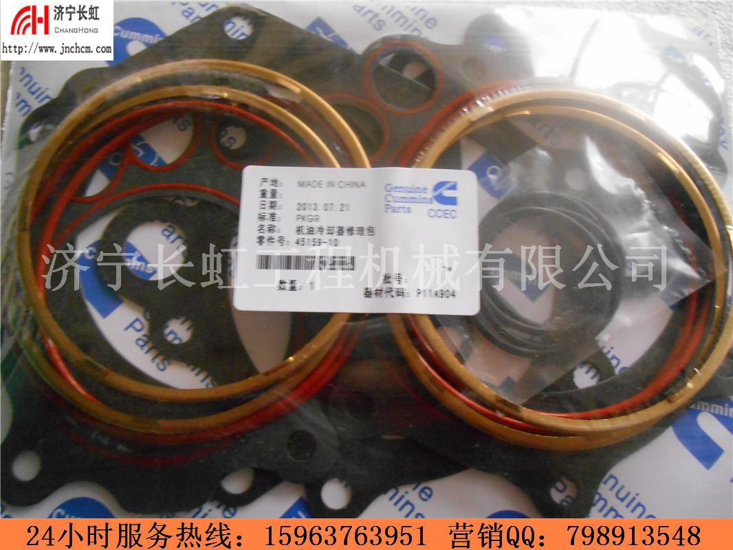 45159-10 机油冷却器修理包