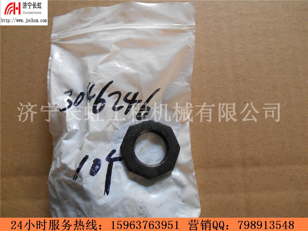 康明斯NT855-C280  垫圈 0.1kg