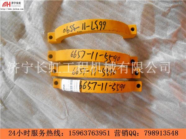 山推推土机工程机械配件6657-11-5590 箍带