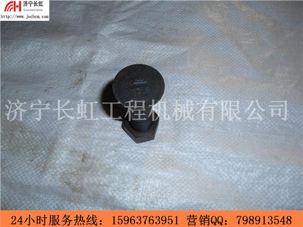 山推推土机工程机械配件 175-71-11463 螺栓