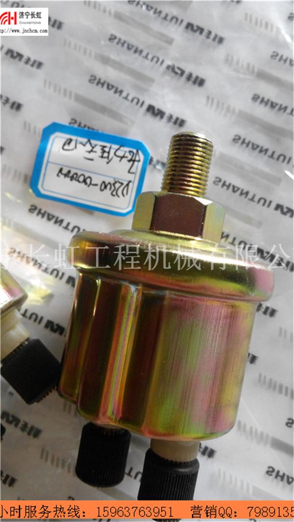 山推推土机  D2300-00000 机油压力传感器