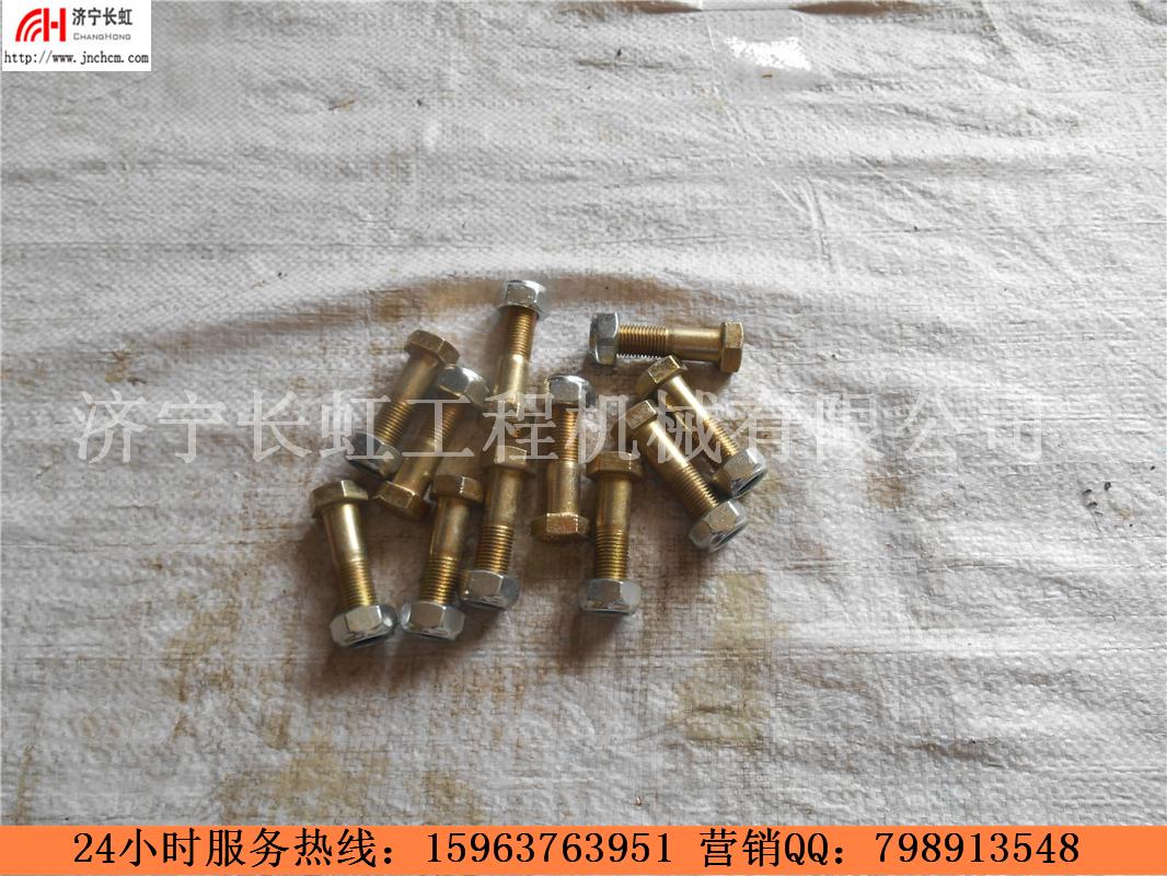 山推推土机工程机械配件 螺栓和螺母Z420100040